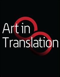 "The words ""Art in Translation"" written in white on a black background with a red infinity symbol behind the text."